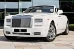 Rolls-Royce'un halkla ilişkilerini hangi ajans yürütecek? (Medyaradar/Özel)