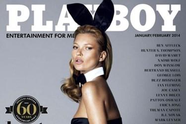 Ünlü 'erkek dergisi' Playboy'dan tarihi karar!