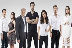 TRT dizisinin yayın günü değişti!