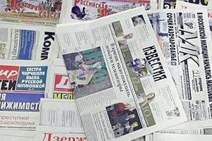 Rus basınında 'demiştik' iddiası!