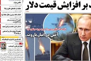 İran basınından uçak yorumu: Türkiye ateşle oynuyor!