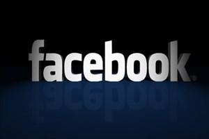 Facebook'a Doğan Holding'ten transfer! Türkiye Direktörü kim oldu?