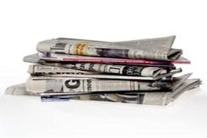 Medya dünyasına yeni bir gazete geliyor!