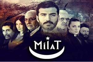 'Milat' dizisinin tanıtımı hangi ajansa emanet?