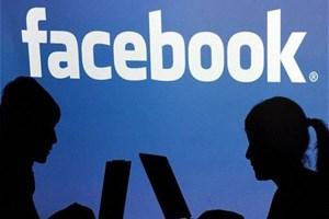 Facebook yanlışlıkla yeni projesini duyurdu!