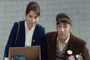 Selma Ergeç bankanın reklam yüzü oldu, serveti buldu!
