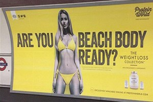 'Plaj vücudu' reklamına büyük tepki!