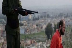 IŞİD'den gazeteciye pompalı tüfekle infaz!