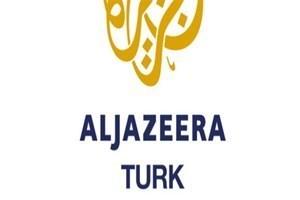 El Cezire Türk'te tensikat tam gaz! Hangi isimlerle yollar ayrıldı? (Medyaradar/Özel)
