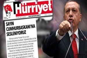 Basın Konseyi'nden Hürriyet'e destek!