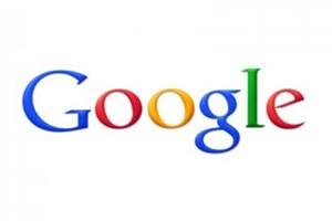 Google goril skandalı için özür diledi!