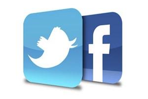 Facebook'tan Twitter'a büyük darbe!