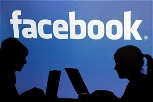 Facebook'tan eski başkana hakaret etmenin cezası...