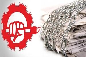 ÇGD medya raporu: 3 ayda 26 gazeteciye soruşturma