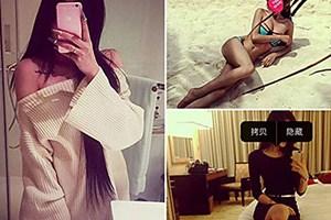 Patron parasıyla zengin olan kadın Instagram'da hava attı!