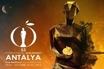 İşte Altın Portakal'da yarışacak belgesel ve filmler!