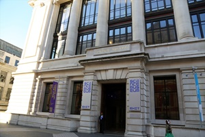 Londra Bilim Müzesi'ne