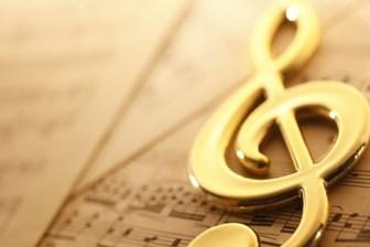 Müzik dünyasına rekabet soruşturması