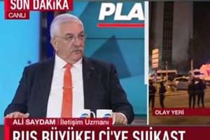 NTV'de yayın yasağı isyanı