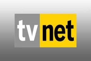 İbrahim Karagül Twitter'dan duyurdu: TVnet'e yayın durdurma cezası!