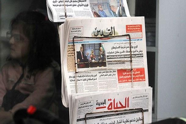 İran'da bir gazete daha kapatıldı!