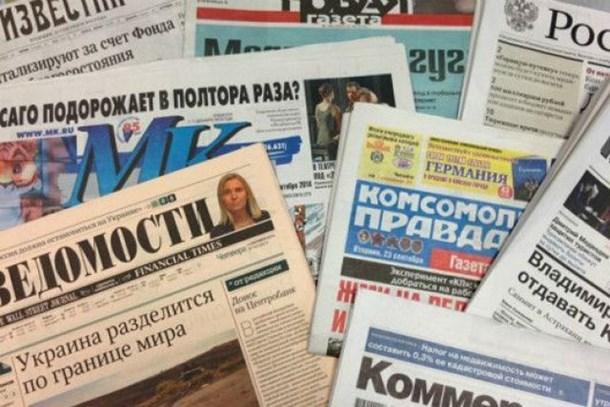 Erdoğan'ın Putin'e mektubu Rus basınına bomba gibi düştü