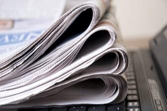 Bakana OHAL yetkisi; medya gruplarını kapatabilecek!