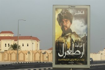 Katar sokaklarında Diriliş Ertuğrul afişleri!