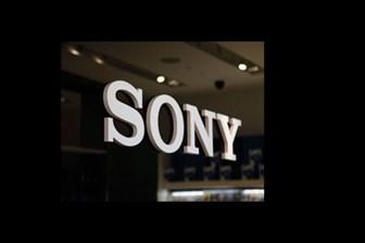 4 kanala ortak olmuştu! Sony Channel Türkiye, yayına ne zaman başlıyor? (Medyaradar/Özel)
