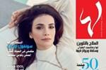 Songül Öden, Ortadoğu'nun ünlü dergisine kapak oldu!