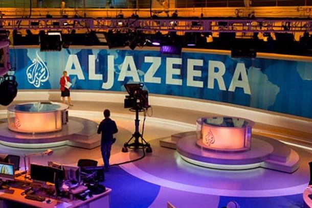 Suudi Arabistan, Al Jazeera'ye erişimi yanlışlıkla açtı