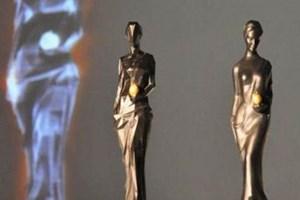Antalya Film Festivali'nin jüri başkanı belli oldu!