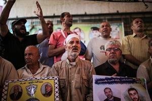 İsrail hapishanelerindeki Filistinlilere destek gösterisi