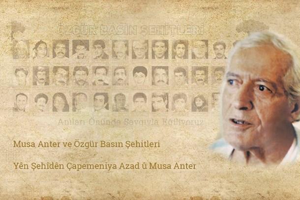 Musa Anter Gazetecilik Ödülleri'nin sahipleri belli oldu!
