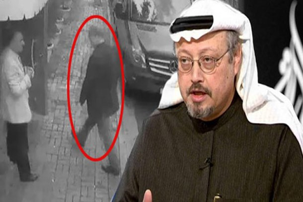 Suudi Arabistan'dan bir Cemal Kaşıkçı açıklaması daha!