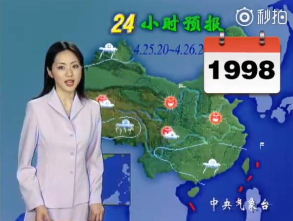 Çinli sunucu interneti birbirine düşürdü! 22 yıl sonraki görüntüsü...