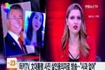 Show TV'de flaş gelişme! Güney Kore skandalının faturası kime kesildi? (Medyaradar/Özel)