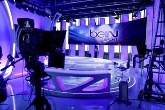 Digitürk'ü satın alan beIN Medya'da maaş krizi! (Medyaradar/Özel)