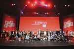 15'inci yılını kutlayan Kırmızı Ödülleri'nin sahipleri belli oldu