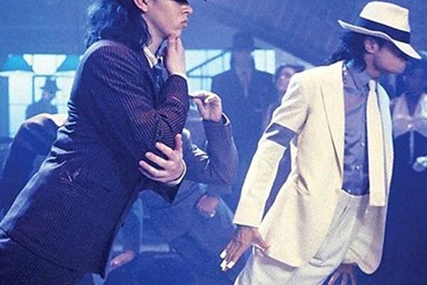 Michael Jackson'ın 45 derecelik duruşunun sırrı çözüldü!