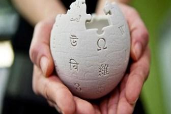 Wikipedia'dan Haberleşme Bakanı'na açık mektup!