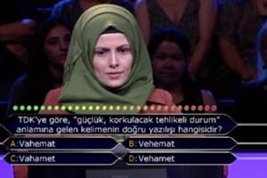 Kim Milyoner Olmak İster yarışmacısı seyirci yüzünden elendi