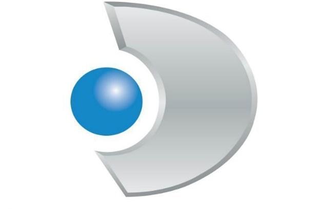 Kanal D'den yeni bir dizi! Umut Işığım'ın başrollerinde kimler olacak? (Medyaradar/Özel)
