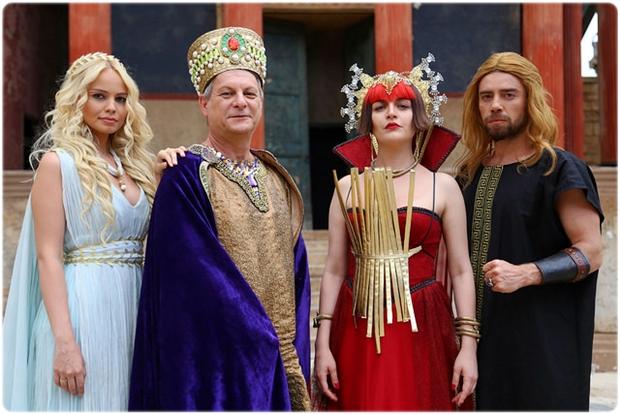 Vizyon Filmleri: Geym of Bizans